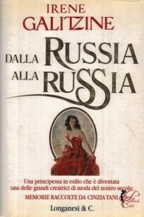 Irene_Galitzine_perfettamente_chic_Dalla_Russia_alla_Russia